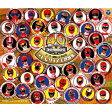 スーパー戦隊40作記念 テレビサイズ主題歌集/CD/COCX-39680