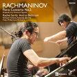 ラフマニノフ:ピアノ協奏曲第2番他/ハイブリッドCD/COGQ-97