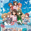 THE IDOLM@STER CINDERELLA MASTER Take me☆Take you/CDシングル(12cm)/COCC-17245
