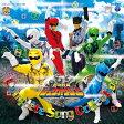 動物戦隊ジュウオウジャー 全曲集/CD/COCX-39878