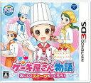 ケーキ屋さん物語 おいしいスイーツをつくろう!/3DS/ 日本コロムビア CTRPBC8J
