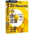 ソースネクスト B's Recorder 14 Win