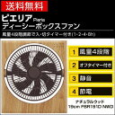 DOSHISHA CORPORATION FBR-191D(NWD)