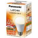 Panasonic LED電球 パナソニック LDA4LHEW2