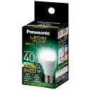 パナソニック Panasonic LDA4NGE17Z40ESW2