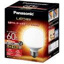 Panasonic LED電球 パナソニック LDG6LG70W