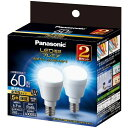 パナソニック Panasonic LDA7DGE17Z60ESW22T