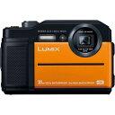 パナソニック コンパクトデジタルカメラ DC-FT7 オレンジ(1台) DC-FT7-D