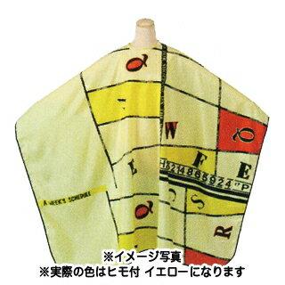 エクセルNo.3603 プリント刈布 ヒモ付 イエロー