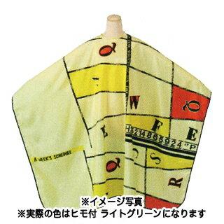 エクセルNo.3603 プリント刈布 ヒモ付 ライトグリーン