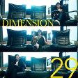 29/CD/ZACL-9094