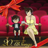 """劇場版 名探偵コナン 主題歌集 ~""""20""""All Songs~/CD/JBCZ-9047"""
