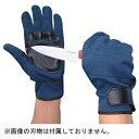 防刃手袋 (紺) GLH-K