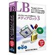 LB メディアロック3 特別優待版