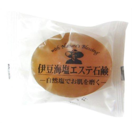 伊豆海塩エステ石鹸 茶