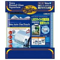 テトラ LEDライト付観賞魚飼育セットRG20LE
