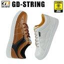 ジーデージャパン 安全靴 GD-STRING(GD-730/GD-731) 183000