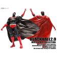 CCP マスキュラー コレクション Vol.EX ブラックホール2.0 ハイブリッドVer. 原作カラー CCP