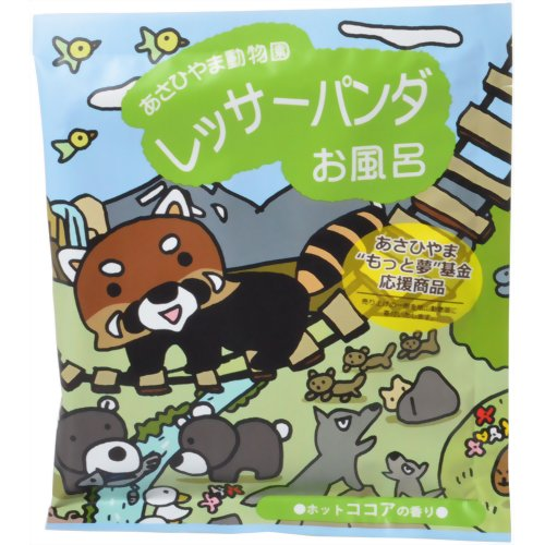 旭山動物園のお風呂 レッサーパンダ