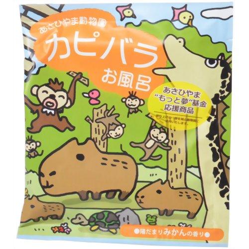 旭山動物園のお風呂 カピバラ