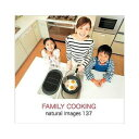 naturalimages Vol.137 FAMILY COOKING