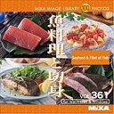 マイザ MIXA IMAGE LIBRARY Vol.361 魚料理と切身