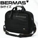 BERMAS/バーマス 60165 BAUER (バウアー) 2層 3wayの画像