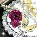 生花で作られたからここまで美しい *リアルフラワー携帯ストラップ*(スプレーバラ/赤紫の恋紅バラ)の画像