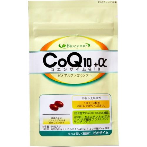 コエンザイムQ10+α ビオザルファQ10ソフト 27g