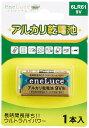 eneLuce エネルーチェ 9V形 アルカリ乾電池 10本 1本組×10パック B-6LR61-EL