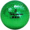飛びを極める TOBIEMON -飛衛門とびえもん - 飛衛門 キラキラメタルボール グリーンメタル FLYGADR-GRD4
