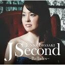 ジェイ・セカンド~バラード~/CD/ 日本アコースティックレコーズ NARD-6009
