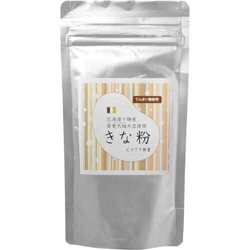 ビオクラ食堂 きな粉 てんさい糖使用 100g ビオクラ きなこ