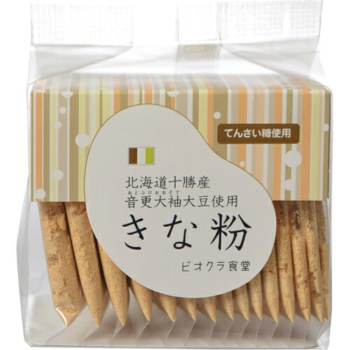 ビオクラ食堂 きな粉 てんさい糖使用 5g×15袋入 ビオクラ きなこ