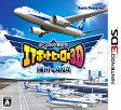 ぼくは航空管制官 エアポートヒーロー3D 成田 with ANA/3DS/CTRPAN6J/A 全年齢対象