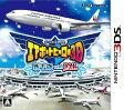 ぼくは航空管制官 エアポートヒーロー3D 新千歳 with JAL/3DS/CTRPBBKJ/A 全年齢対象