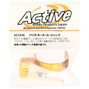 ドリフト モーターヒートシンク ゴールド アクティブホビー アクティブ AC334G