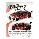 BLITZ VOLT EPツーリングカー競技用ボディセット 0.6mm厚 190mm幅/専用デカール&マスキング付 アクティブホビー アクティブ 60213-06