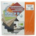 大建工業 オトピタR みかん WB0330-R11 7643200
