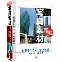 デネット 写真素材-ビジネスイメージ ビル編-