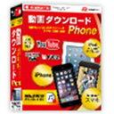 デネット 〔Win版〕 動画 ダウンロード Phone POSA版