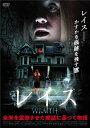 レイス/DVD/ アクセスエー ACCX-2005