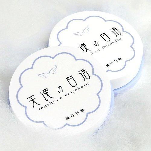 天使の白活 練り石鹸2個セット