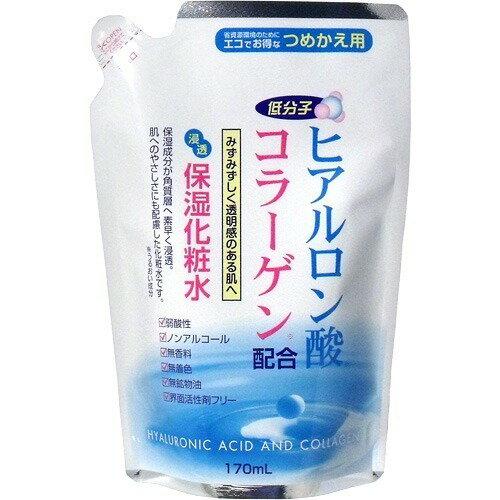 ヒアルロン酸コラーゲン 浸透保湿化粧水 詰替用 170ml