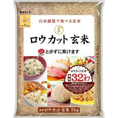 東洋ライス 金芽ロウカット玄米 2kg