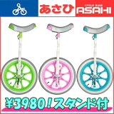 自転車の 自転車 価格 あさひ : あさひ)- あさひオリジナル ...
