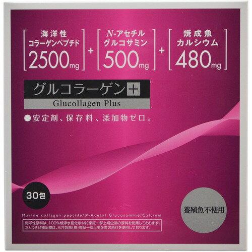 グルコラーゲン+ 3.5g60包