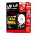 東芝 SATA HDD Ma Series 3.5インチ 2TB DT01ACA200BOX