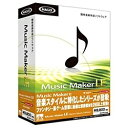 AHS MusicMaker2.0LE GameMusicEdition