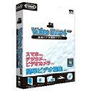 AHS〔Win版〕 Video Easy 4 HD ビデオ イージー 4 HD